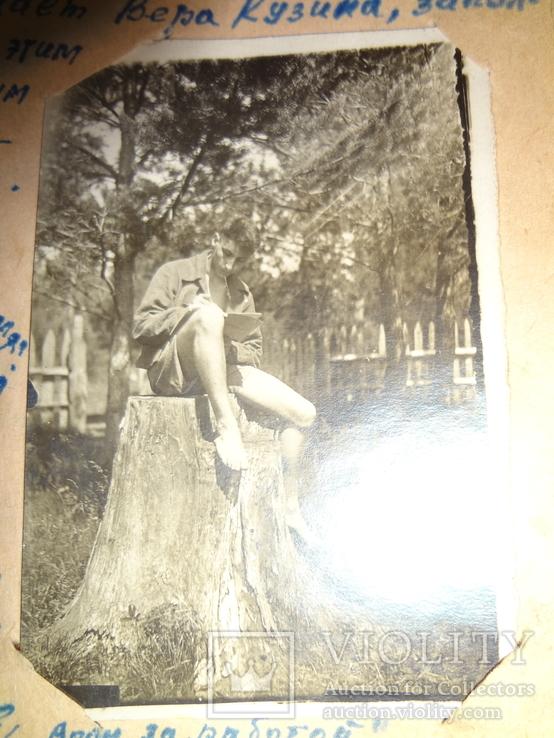 1940 Путешествие Рукопись с фотографиями