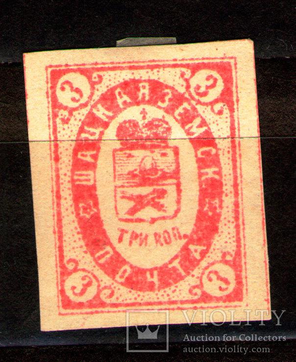 1889 Земство Шацкая почта 3 коп., Лот 2786
