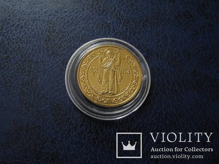 125 гривень(оранта )1996 г.