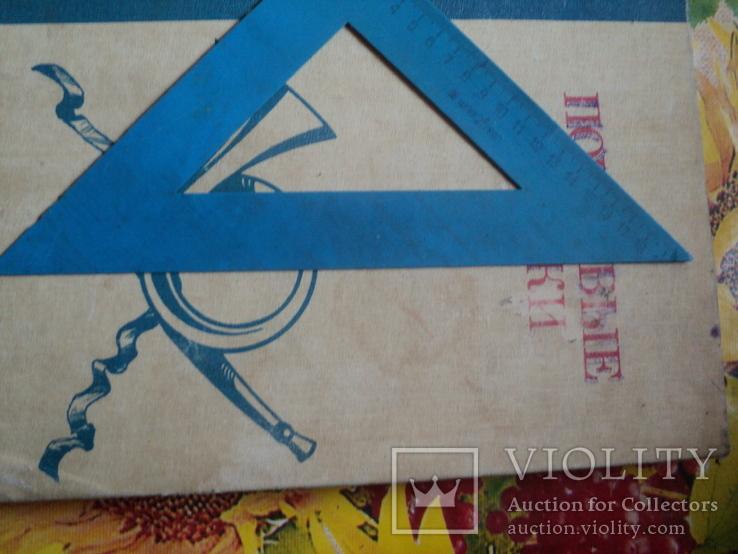 Альбом с марками блоками.(большой 620 марок.)