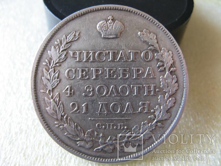 Рубль 1818 г.