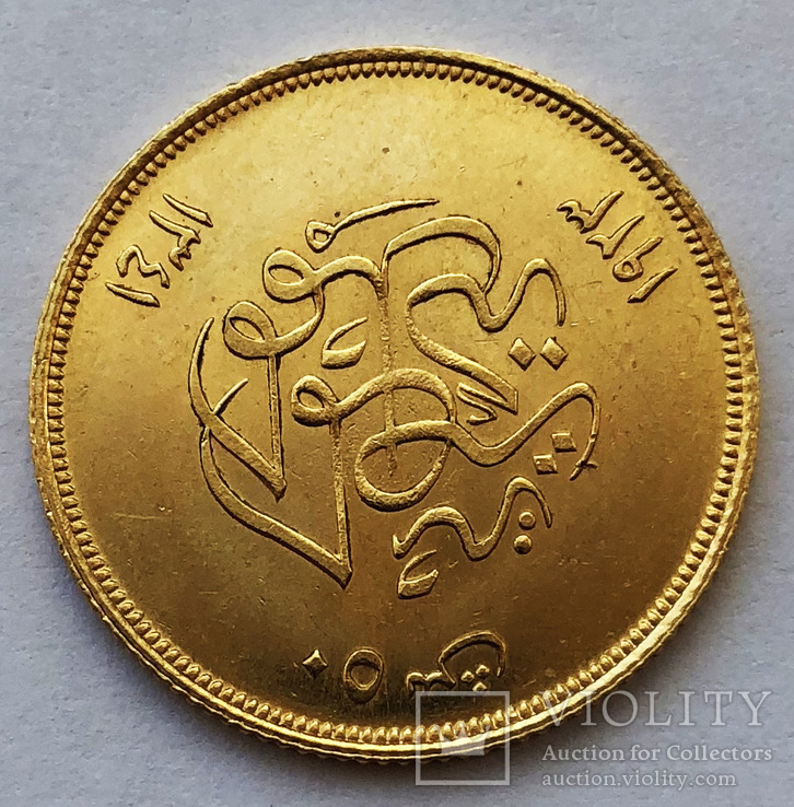 50 пиастров 1923 года. Египет. UNC.
