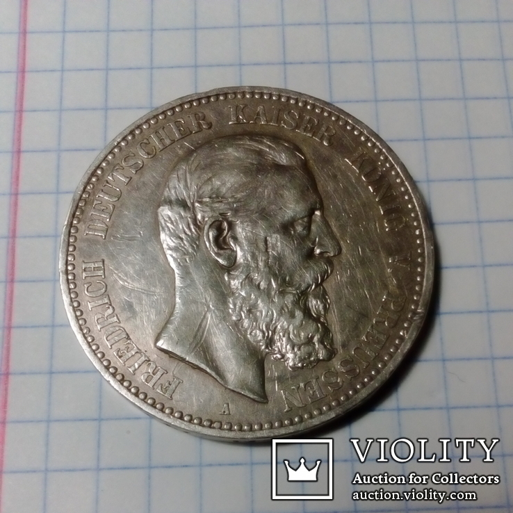 5 марок 1888