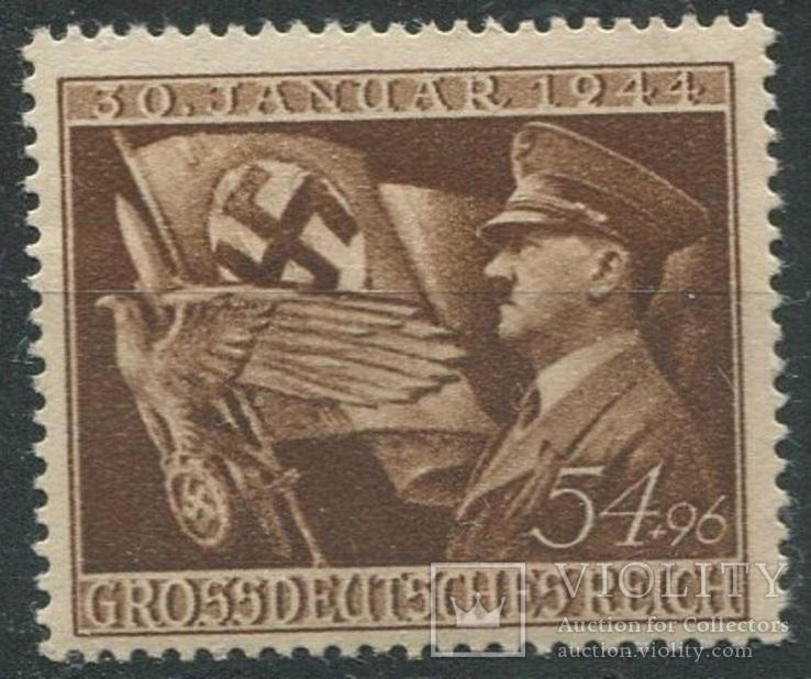 1944 Рейх   гитлер полная серия MNH **