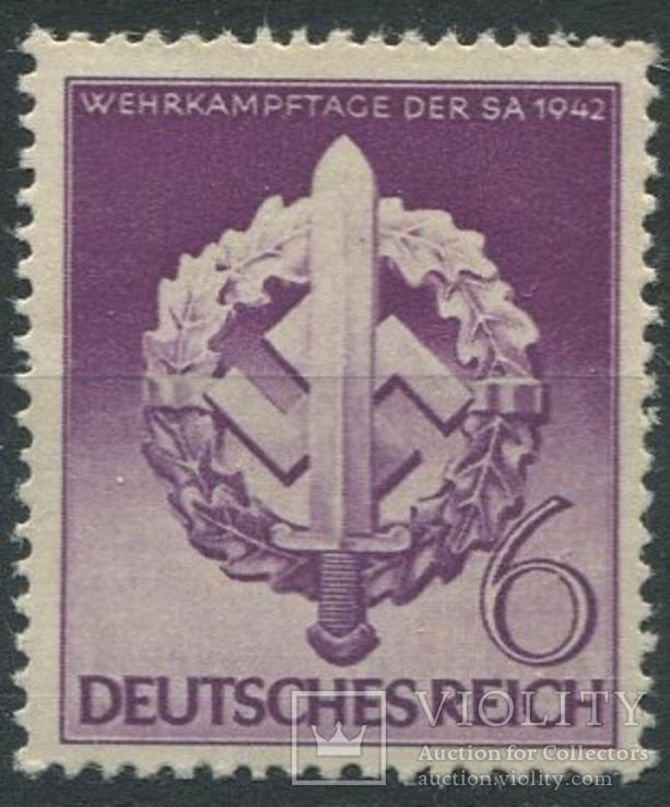 1942 Рейх спортивный значок полная серия MNH **