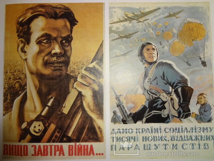 Українське мистецтво та архітектура великого формату