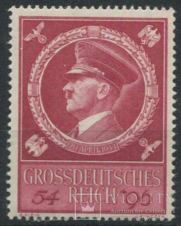 1944 Рейх 55 лет Гитлеру полная серия MNH **