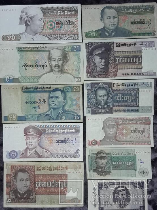 Полное собрание старых банкнот Бирмы