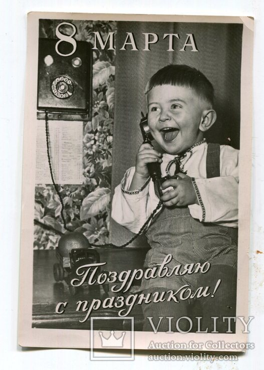 8 марта 1958 г, фото №2