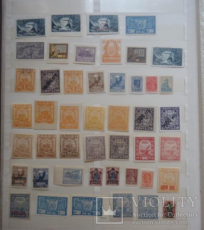 Рсфср подборка 46 марок 1918-23 гг