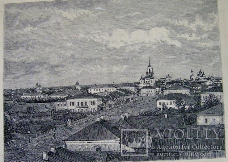 Тверь, главная Миллионная 1880 год гравюра
