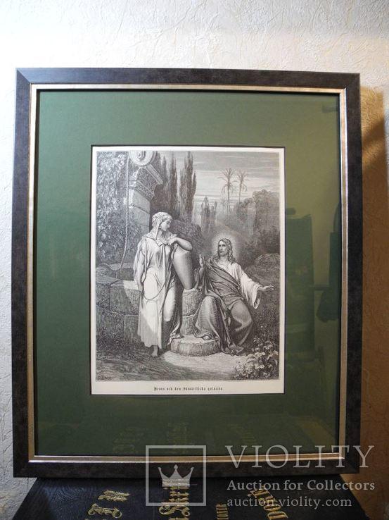 Гюстав Доре, гравюра Иисус и самаритянка. 1885 год. Оригинал. Швеция.