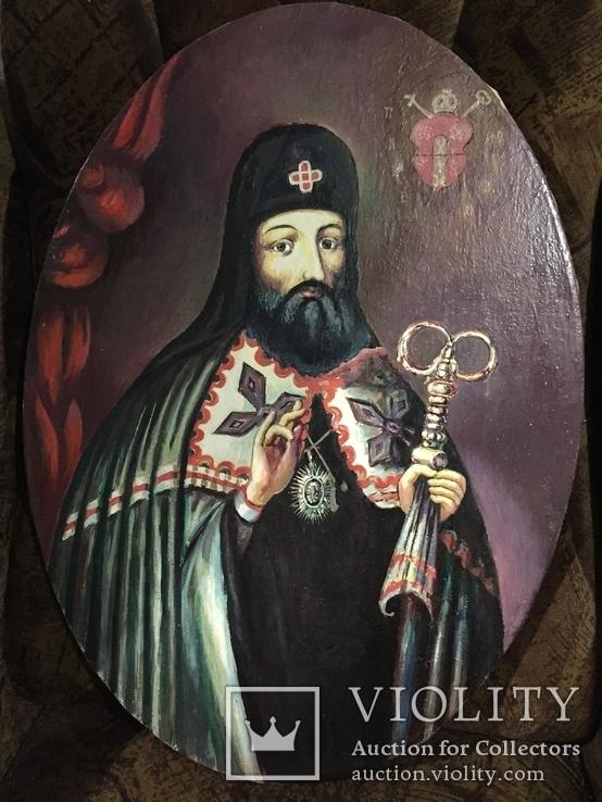 Украинский Гетьман