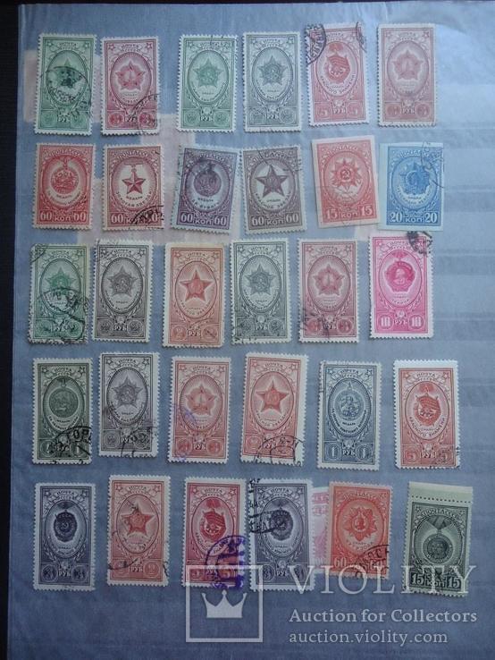 1940-е гг подборка 30 марок Ордена и медали ссср
