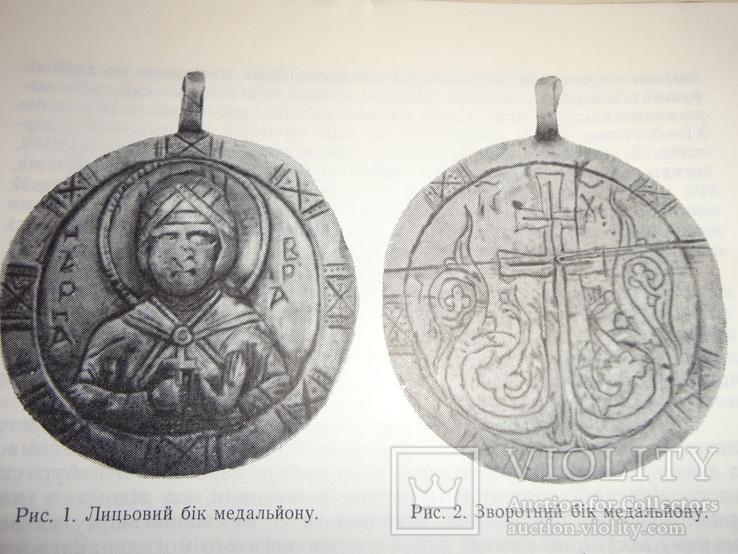 Археология Киева 1300-экз