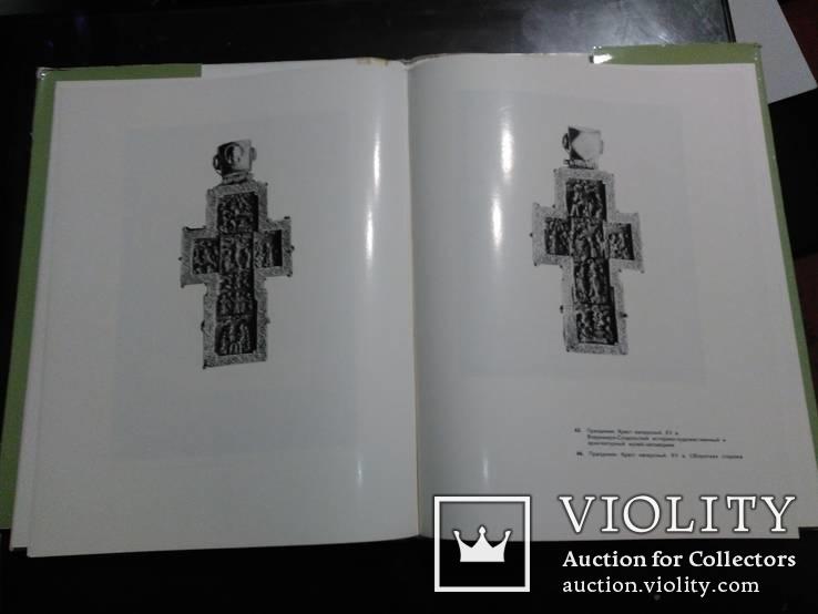 Древнерусская мелкая пластика XI - XVI веков (Металопластика ,крести, панагии), фото №3