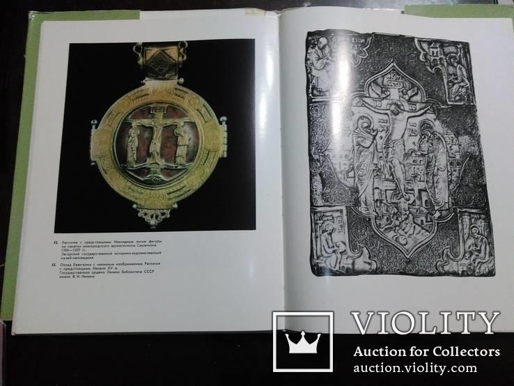 Древнерусская мелкая пластика XI - XVI веков (Металопластика ,крести, панагии), фото №4