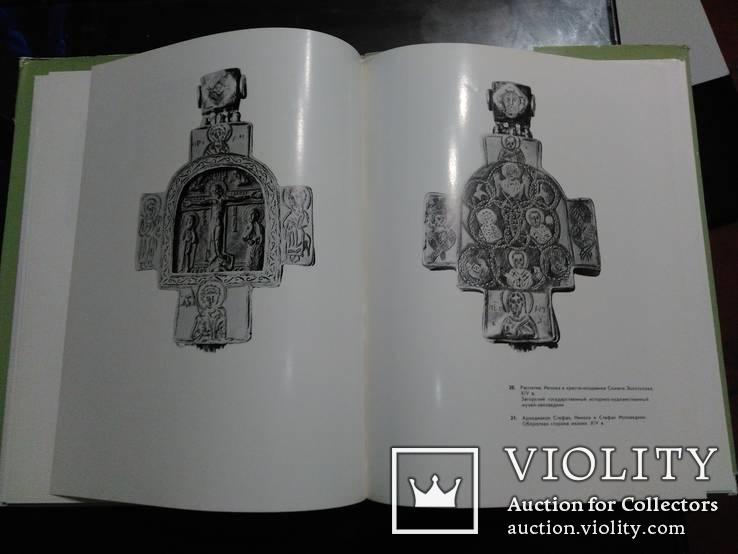 Древнерусская мелкая пластика XI - XVI веков (Металопластика ,крести, панагии), фото №9