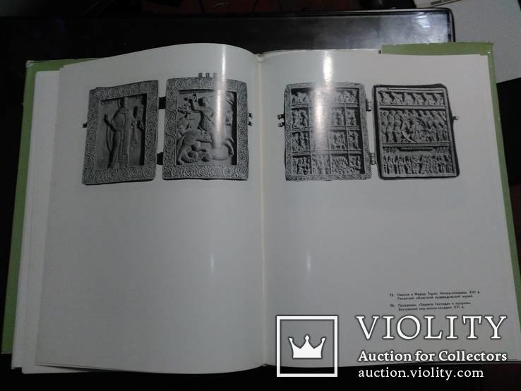 Древнерусская мелкая пластика XI - XVI веков (Металопластика ,крести, панагии), фото №10