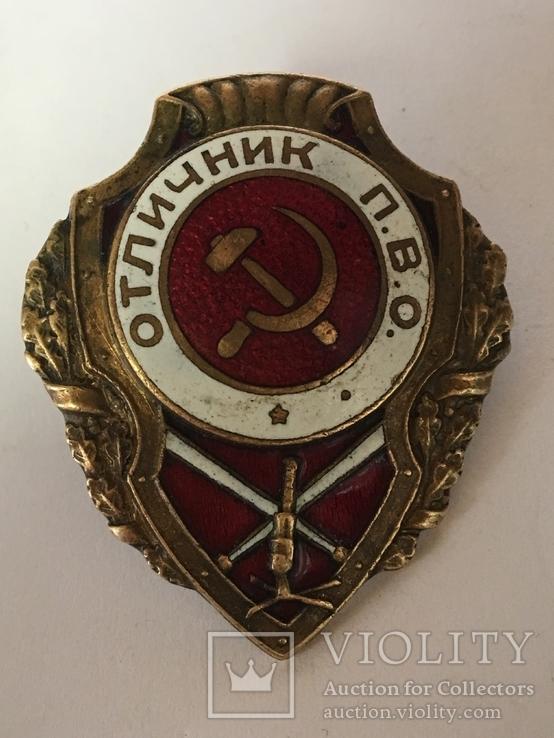 Знак значок на закрутке значек Отличник П.В.О