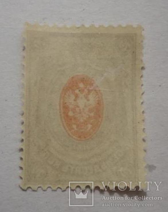 1908/17 гг стандарт 70 коп Абкляч центра