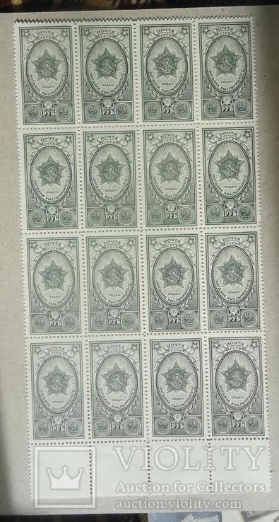 1949 г орден  Хмельницкого сцепка 16 марок чистых