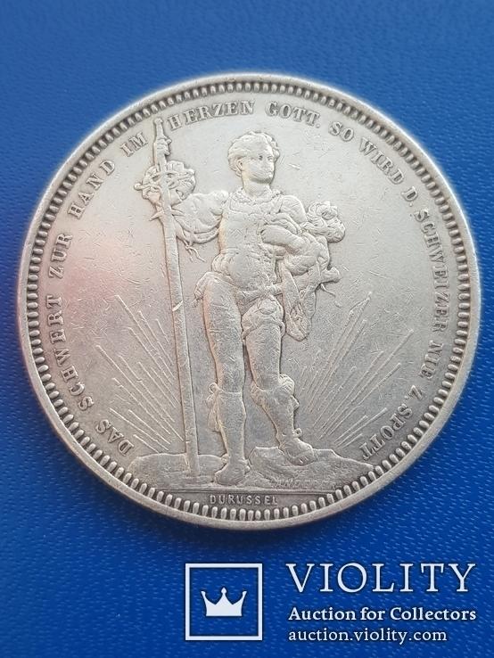 5 франков (Талер стрелковый ) 1879 г. Базель. Швейцария.