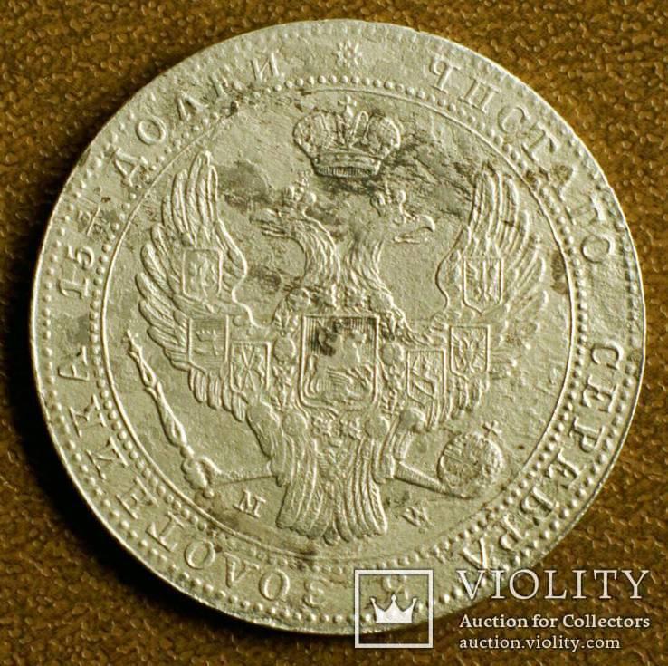 3/4 рубля 5злотых 1839 в.м.