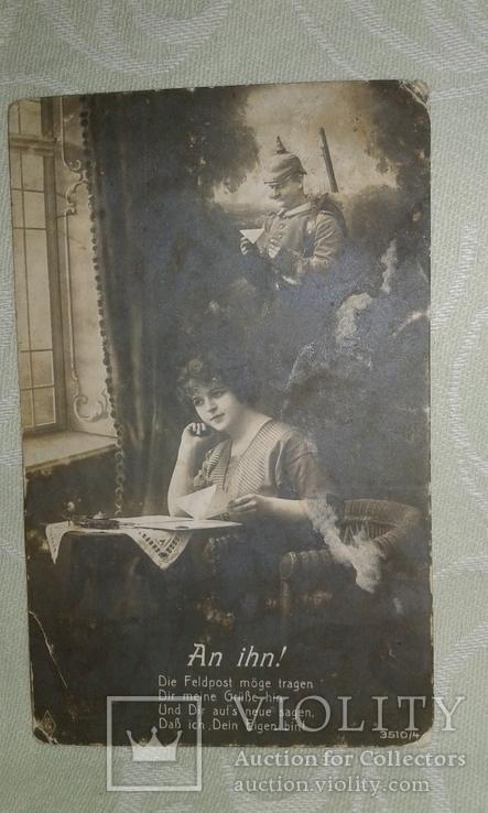 Почтовая карточка  Европа до 1914 г.