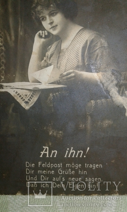 Почтовая карточка  Европа до 1914 г., фото №3