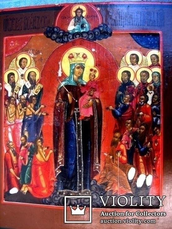 Старовинна ікона Всим скорботним на радість ковчег