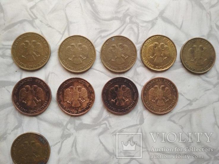 50 коп 1993 разные, фото №3