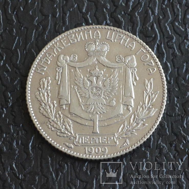 Черногория 1 перпер 1909 серебро