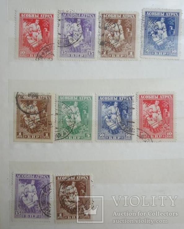 БНР Беларусь гражданская война подборка из 10 марок