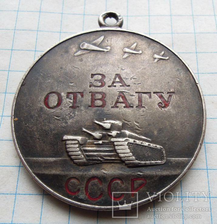 """""""За отвагу"""" №2112"""