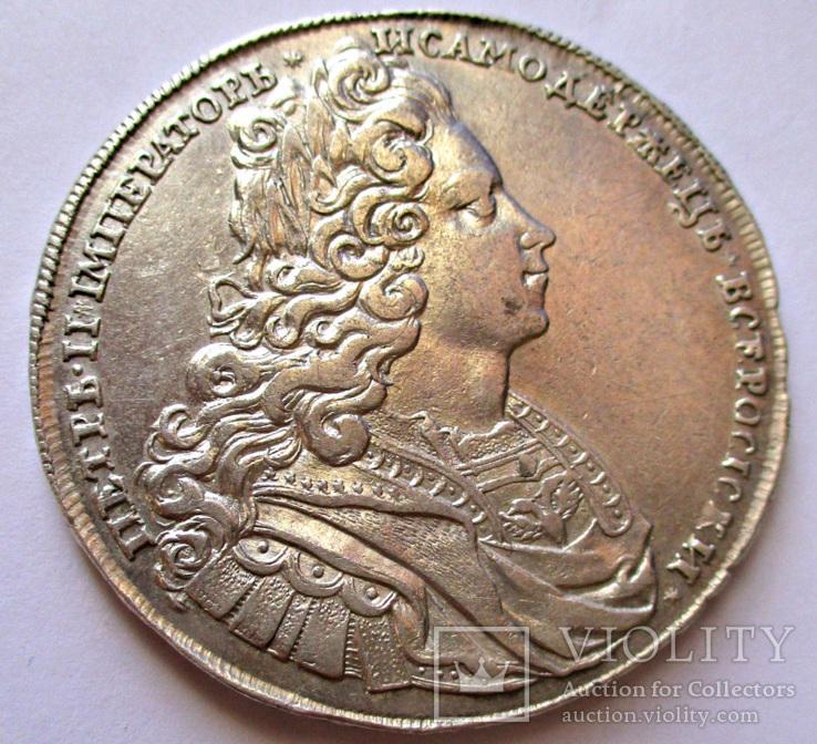 Рубль 1727 года aUNC