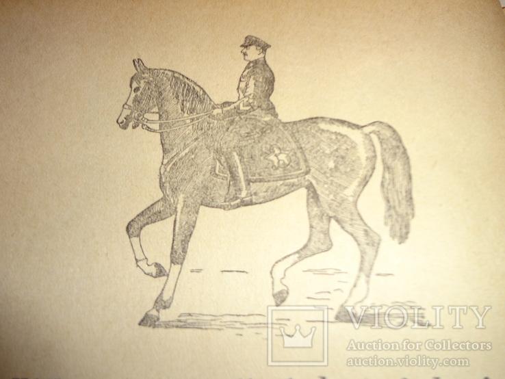 1938 Армянский Букварь