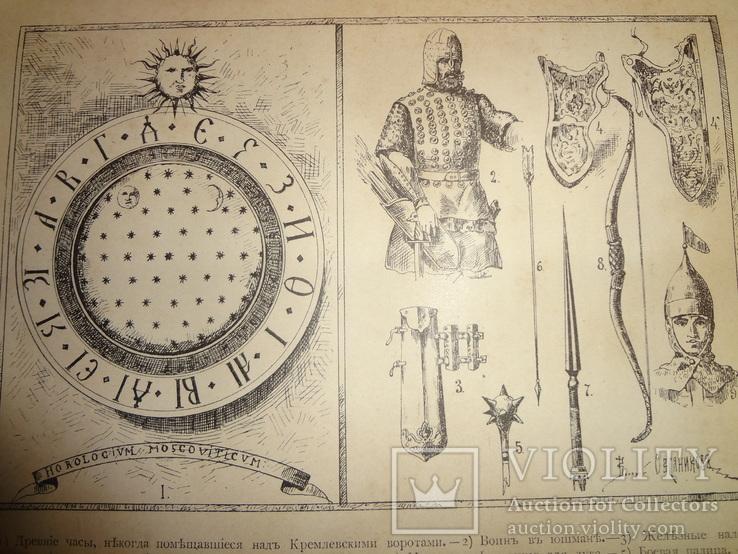 1892 История с множеством иллюстраций
