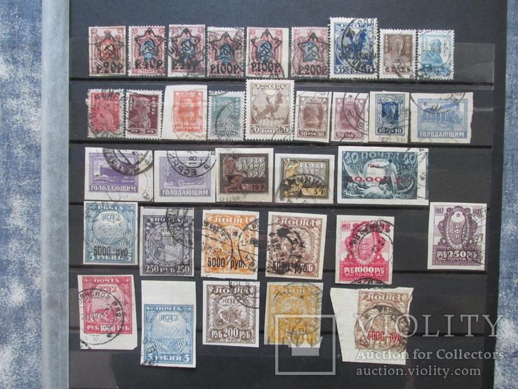 РСФСР, Коллекция марок