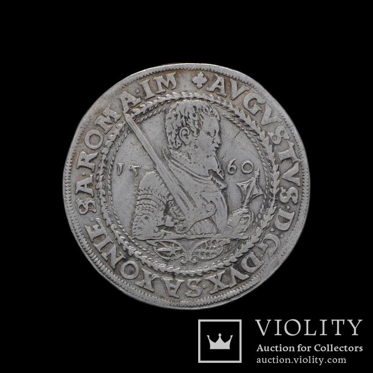 Талер 1560 р. Саксонія.