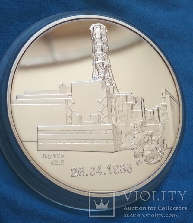 20 років Чорнобильської аварії Rare Тираж 300 шт, фото №6