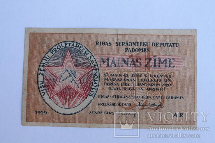 1 рубль1919 г.