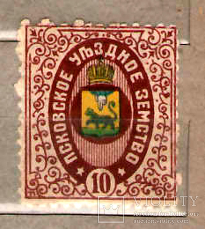 1907, Земство Псковское Уездное Земство 10 коп., Лот 2869