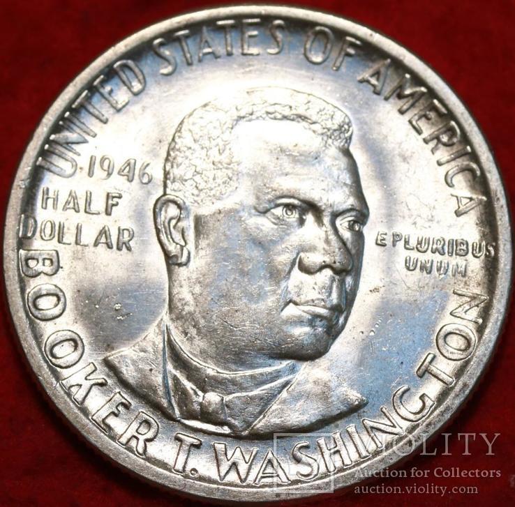 50 центов 1946 года, Памятная монета США , Букер Ти Вашингтон, Серебро