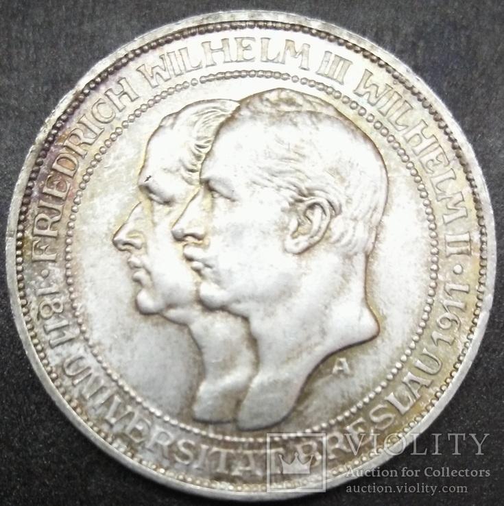 3 марки 1911. Германская империя, Пруссия, серебро. 100 лет Университету Бреслау