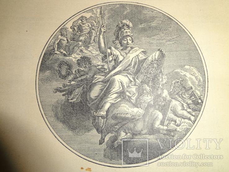 1916 Библиография о книгах с множеством иллюстраций