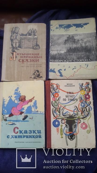 4 старые детские книги одним лотом, фото №2