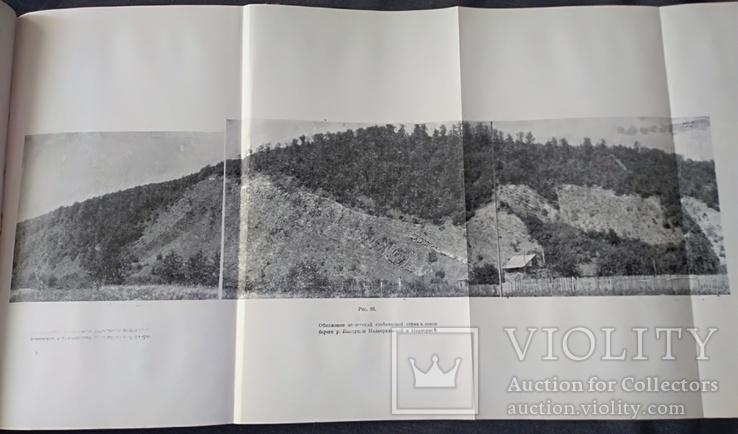 1955 Газ и нефть Ивано-Франковской, Львовской и Чернвицкой областей