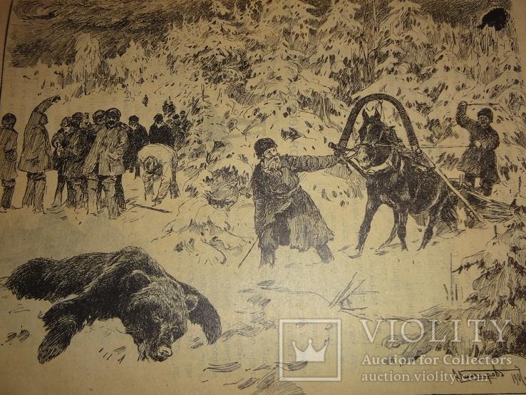 1909 Охота для Всех Годовой Комплект