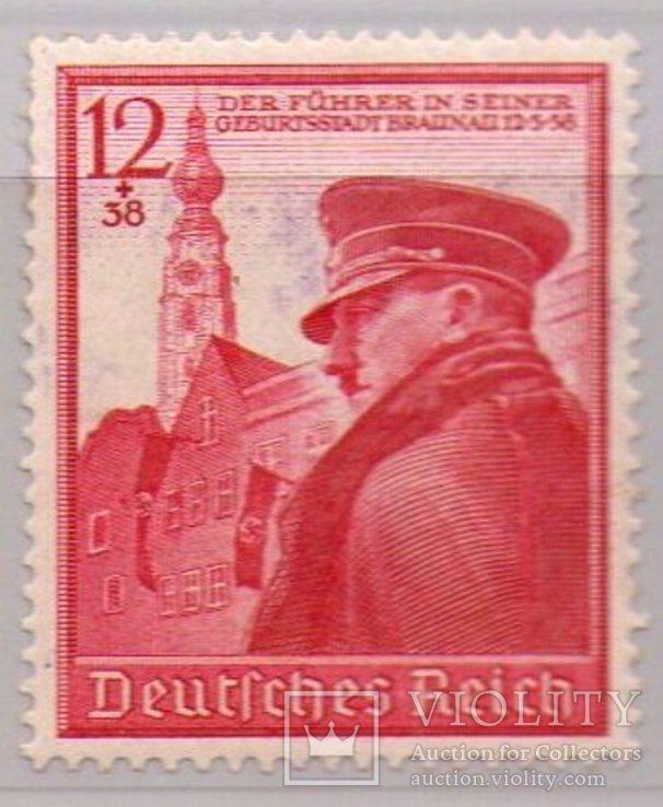 Третий Рейх 50-й День Рождения Адольфа Гитлера 1939г.